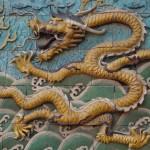 Cité Interdite - Mur des Neuf Dragons